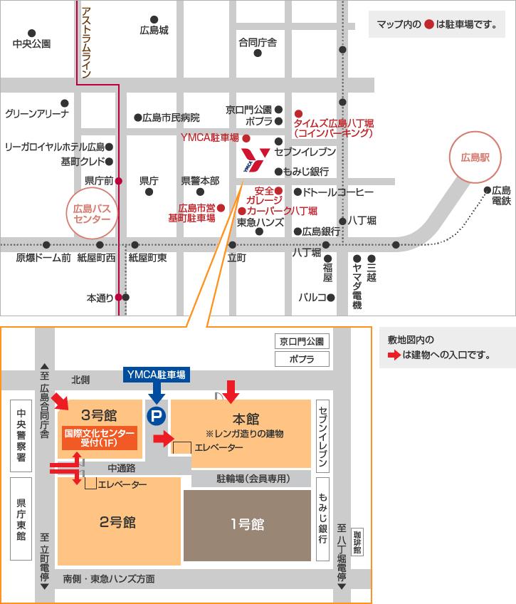 広島YMCA国際文化センター 多目的ホール
