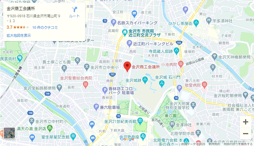 金沢商工会議所 研修室A+B